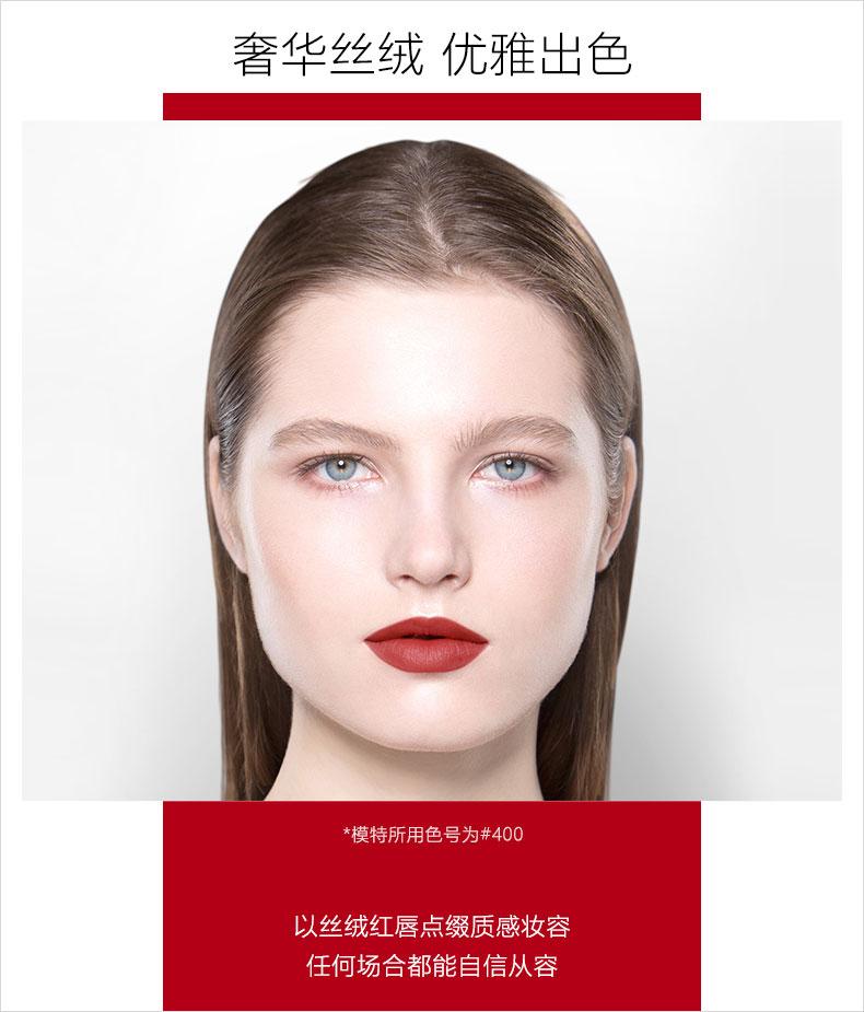 张韶涵口红色号