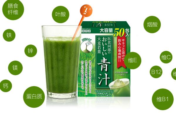 ISDG医食同源的大麦若叶青汁