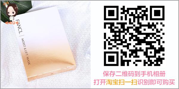 BT305-04-buy