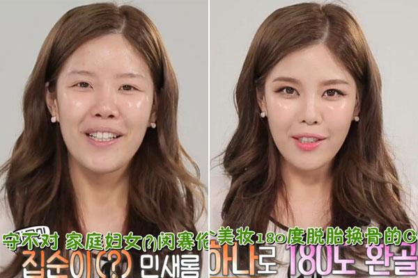 style follow产品清单 E05 E06 韩国美妆博主示范整形妆