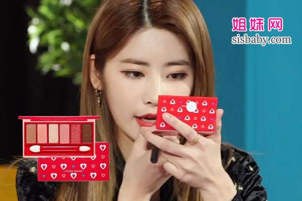 爱丽小屋 Berry Delicious草莓系列限量 六色眼影盘