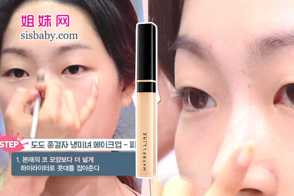 Maybelline 美宝莲 FIT ME 遮瑕液 #10