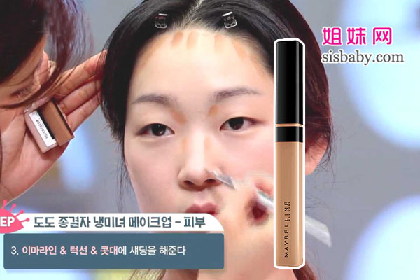 Maybelline 美宝莲 FIT ME 遮瑕液 #35