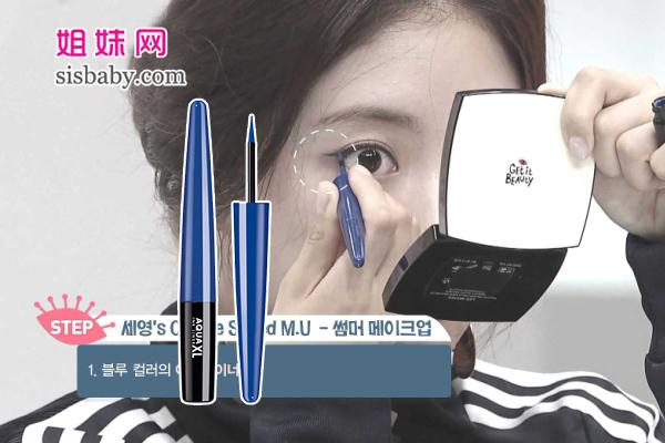 MAKE UP FOR EVER AQUA XL INK LINER 液体眼线笔 17年新款