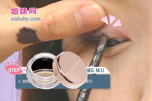 MISSHA 双色眼线膏 #03