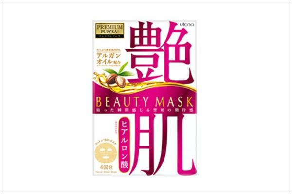 试用合集:日本Utena佑天兰艳肌面膜怎么样,好用吗?