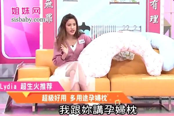 Hugsie 孕妇枕