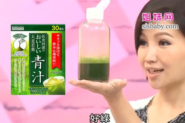 女人我最大推荐的日本大麦青汁大促销 第2件半价第3件免费哦!
