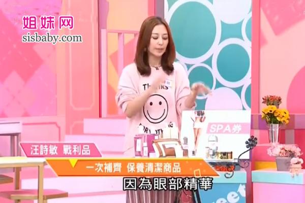 花莓果粉红天后组- Shu Uemura植村秀