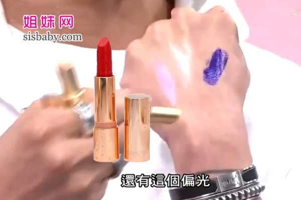 Colourpop 金属珠光唇釉