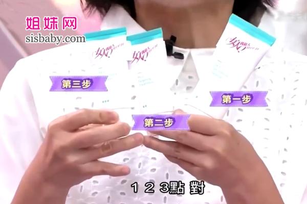 proactiv 明星三步组(抗痘小3)