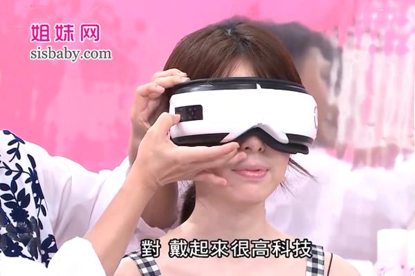 Runve 嫩芙 智能气压护眼按摩器(ARBD-203)
