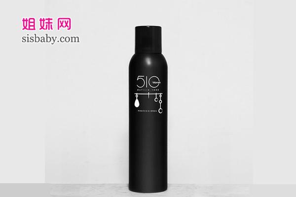 Women 510吴依霖 塑型定型液
