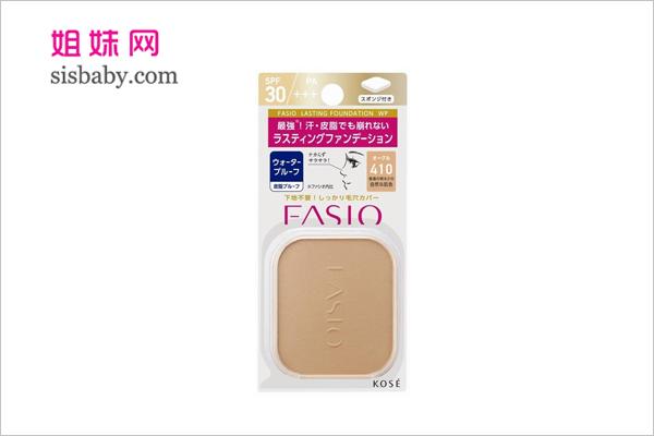 FASIO 零油光极效持粧粉饼